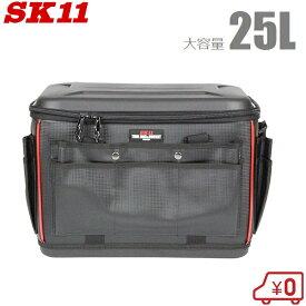 SK11 工具バック 工具バッグ ツールバッグ ショルダーベルト付 STB-HARD-L 大容量 プロ仕様 ガーデニングバッグ 工具入れ 工具箱
