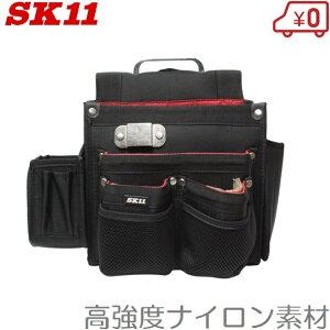 SK11 仮枠大工釘袋 SC-10 プロ仕様 [工具バッグ 工具袋 腰袋 工具差し 釘袋 おしゃれ 墨つぼ差し ベルト通し付き]