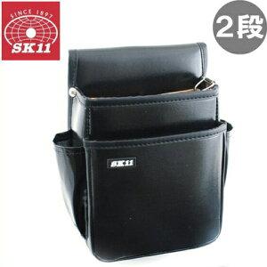 SK11 電工腰袋2段 SBL-D1 [腰袋 工具バッグ 工具袋 おしゃれ 釘袋 大工道具 ベルト通し付き]