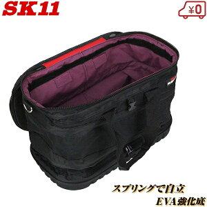 SK11 工具バッグ 工具バック ツールバッグ SPU-W48DX 折りたたみ バケツ型 四角 ふた付 工具入れ