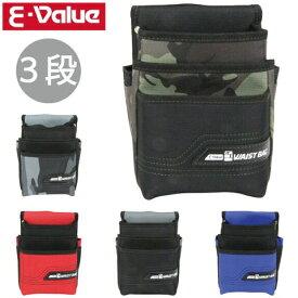 SK11 腰袋 3段 EWB-3D 5色 [工具差し ツールケース 大工道具 工具袋 ベルト プロ 工具入れ]