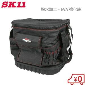 SK11 ツールバッグ 工具バッグ SPU-SQ31DX 大容量 工具バック 工具入れ 折りたたみ バケツ型 四角 ふた付