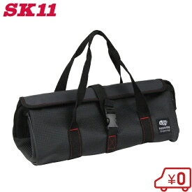 SK11 パカットバッグ 32cm SPB-C320 [工具バック 工具バッグ ツールバッグ パーツケース ガーデニングバッグ 工具入れ 工具箱]