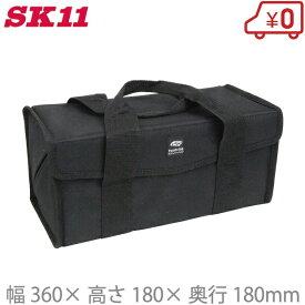 SK11 パカットバッグ L SPB-OP360 [工具バック 工具バッグ ツールバッグ パーツケース ガーデニングバッグ 工具入れ 工具箱 ツールボックス]