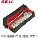 SK11 スリムツールケース M STC-SL-26 [工具ボックス ツールボックス 工具バッグ 工具ケース 工具バック 工具入れ ツ…