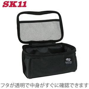 SK11 パカットバッグ 蓋クリア SPB-CR210 幅21cm [工具ボックス ツールボックス 工具ケース 工具入れ 工具バッグ 工具バック ツールバッグ パーツケース ツールケース 釘袋]
