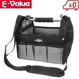 【送料無料】E-Value ツールキャリーバッグ S グレー [工具バッグ 工具バック ツールバッグ 工具入れ 工具差し プロ仕様 おしゃれ ガーデンバッグ ガーデニング]