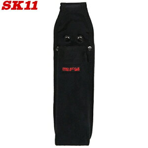 SK11 腰袋 折込鋸/水平器ケース SPS-TC-11 迷彩柄 工具差し ツールケース 工具袋 工具バッグ 大工道具