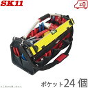SK11 工具バッグ ツールバッグ ツールキャリーバック STC-L ショルダーベルト付 長尺工具 工具入れ 工具差し