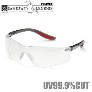 ELVEX 花粉症メガネ 保護メガネ サムライエルベックス ゼノンクリアレンズ X-1 安全メガネ 防護メガネ 保護めがね 眼鏡 スポーツサングラス おしゃれ
