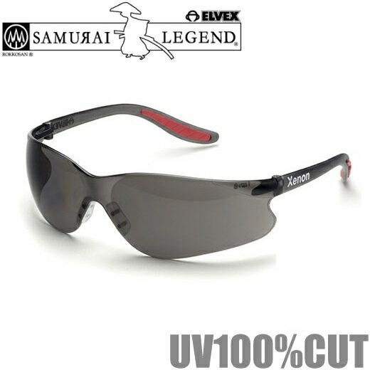 ELVEX 保護メガネ 安全メガネ 保護めがね 安全めがね 保護眼鏡 安全眼鏡 スポーツサングラス サムライエルベックス ゼノングレイ X-3