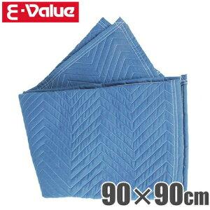 E-Value 養生クッション 養生マット SCM-99BL 90×90cm [養生シート 養生カバー 養生テープ 敷物 レジャーシート]