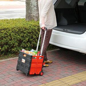 E-Valueキャリーカートショッピングカート折りたたみ軽量台車キャリーバッグキャリアカーアウトドアグッズECC30BR