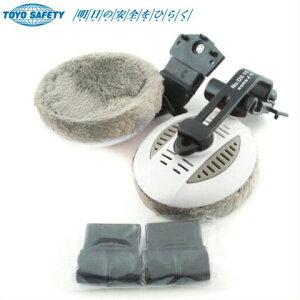 TOYO ヘルメット用イヤーカップ 白 DX-10 [工事用 作業用 耳あて 防寒耳カバー メンズ レディース イヤーウォーマー]