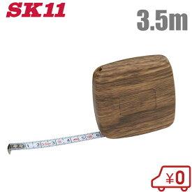 SK11 メジャー 巻尺 6mm×3.5m SDM-WDB-0635 マグネット付 [家庭用 おしゃれ スケール 巻き尺 目盛り 見やすい 家具 コンベックス]