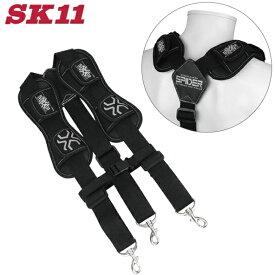 SK11 サポートベルト用サスペンダー SPD-BK-10 [作業ベルト 作業着 腰袋 工具差し プロ 電工 大工道具]