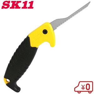SK11 替刃式 引廻鋸 60mm [ボードカッター ノコギリ のこぎり 木材 塩ビパイプ 粗大ゴミ 廃品解体]