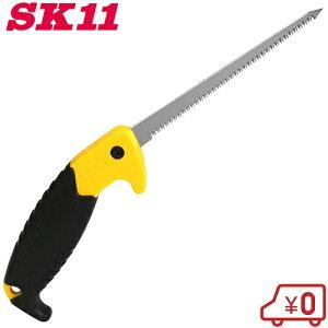 SK11 替刃式 引廻鋸 120mm [ボードカッター ノコギリ のこぎり 木材 塩ビパイプ 粗大ゴミ 廃品解体]