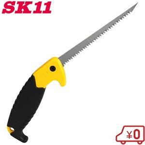 SK11 替刃式 押引鋸 120mm [ボードカッター ノコギリ のこぎり 木材 塩ビパイプ 粗大ゴミ 廃品解体]