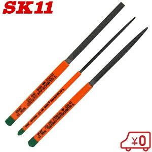 SK11 細工用鉄工ヤスリセット STA-3 中目/185mm ヤスリスティック やすり 鑢 工具