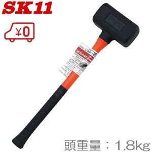SK11 ウレタンショックレスハンマー 4P 510mm ゴムハンマー ペグハンマー 金槌