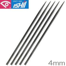 イシイ 特殊タイル針ローレット 小 5本セット 左官道具 コンクリート針