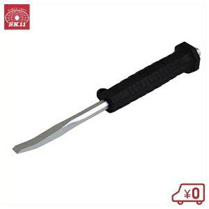 SK11 ケレンタガネ スクイ刃 7mm×220mm タガネ たがね 鏨 大工工具 はつり 斫り