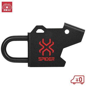 インパクトドライバーフック マキタ左手用 SPD-M-L ブラック [腰袋 カラビナ 工具差し 作業用]