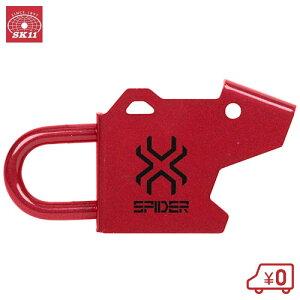 インパクトドライバーフック マキタ左手用 SPD-M-L レッド [腰袋 カラビナ 工具差し 作業用]