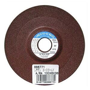 レヂボン エースゴールドRAGII A/WA 100X6X36P 外径:100mm 孔径:15mm 一般鋼用 研削作業 研削砥石 といし ディスクグラインダー用