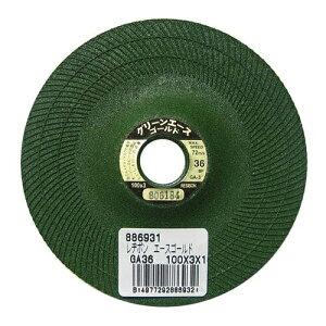 レヂボン グリーンエースゴールド GA36 100X3X15 外径:100mm 孔径:15mm ステンレス鋼用 一般鋼用 研削作業 研削砥石 といし ディスクグラインダー用