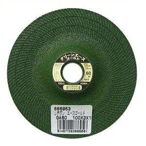 レヂボン グリーンエースゴールド GA60 100X3X15 外径:100mm 孔径:15mm ステンレス鋼用 一般鋼用 研削作業 研削砥石 といし ディスクグラインダー用