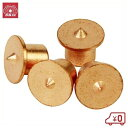 SK11 ダボ用マーカー 4個入 8.0mm 木工用 8mm