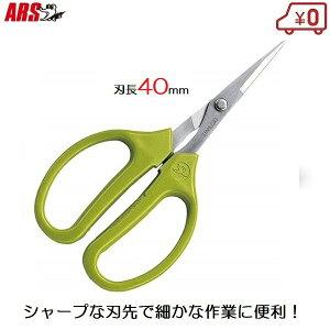 アルス ホビー クラフトはさみ クラフトバサミ プラモデル 直刃 300S-T 鋏 事務 手芸 工作 繊維 電線 厚紙 プラスチック