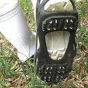 セフティ3 長靴用 刈払スパイク [農業用 滑り止め 草刈り機 エンジン式 刈払い機 雪 靴 滑り止め]