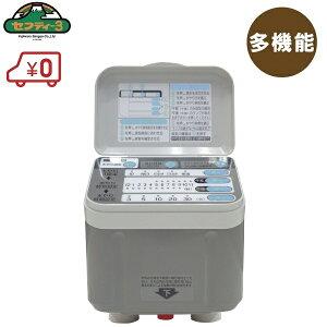 【送料無料】セフティ3 自動水やり器 自動水やり機 散水機 散水タイマー SAW-1