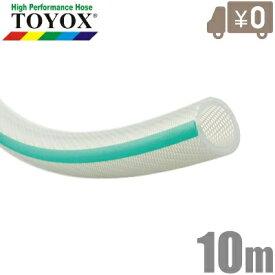 トヨックス トヨシリコーンホース TSI-8 7.9×10m [飲料水 食品用ホース 食品ホース 耐熱 耐油 デリバリーホース]