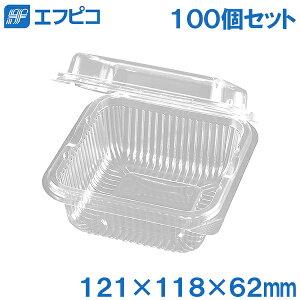 エフピコチューパ 果物 野菜トレー トレイ フードパック 100個セット VF200R 4H 透明容器 クリアパック 惣菜 ミニトマト 保存