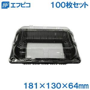 エフピコチューパ 野菜トレー トレイ 果物 フルーツ フードパック 100個セット VFT300APR4HBLW 透明容器 クリアパック 惣菜 揚げ物 保存