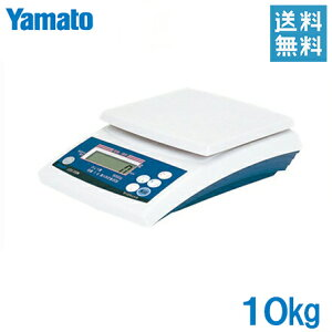 【送料無料】大和 はかり デジタル スケール 10kg 上皿はかり UDS-500N-10 [秤 量り 電子 計量器 精密 農業用品]