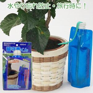 自動給水器 自動水やり器 留守番君M 旅行 留守 お出かけ 植物 プランター 菜園