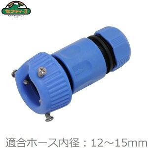 セフティ3 蛇口ニップルセット SSK-7 [水道蛇口用ニップル 散水 ホースジョイント]