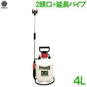 ダリヤ 蓄圧式 噴霧器 4L 二頭口 TN4300 手動式 噴霧機 除草剤 散布機 消毒液 散水機 スプレー