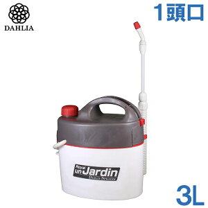 ダリヤ 電動 噴霧器 電池式 3L 1頭口 TGM-3 噴霧機 除草剤 散布機 動噴 害虫駆除 農薬 消毒 除草