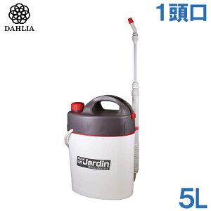 ダリヤ 電動 噴霧器 電池式 5L 3段伸縮/1頭口 TGM-5 噴霧機 除草剤 散布機 動噴 害虫駆除 農薬 消毒 除草