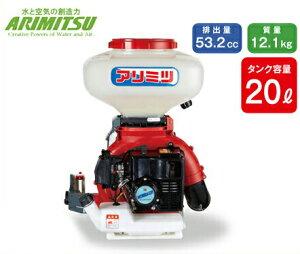 【送料無料】有光工業 背負式 動力散布機 20L SGE-7020[動力 噴霧器 動散 肥料 農薬 散布 散布機 除草剤 消毒]