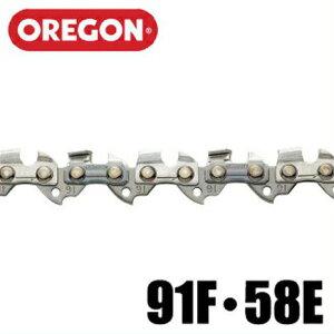 オレゴン チェーンソー替刃 竹用 ソーチェーン 91F・58E [OREGON エンジン チェンソー ハスクバーナ]