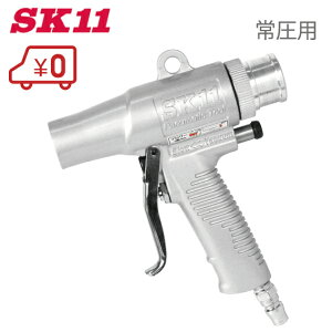 【送料無料】SK11 常圧用 エアーブロワー&ブロワーバキューム SVB-001N [エアーブロアー ブロワバキューム 屋外 落ち葉 掃除機 集塵機]