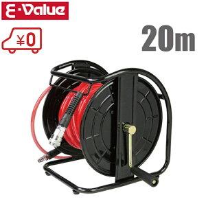 E-Value エアーホースリール エアホースリール 20m EAR-020 15キロ耐圧用 ワンタッチ(ソケット・カプラ付)[エアーコンプレッサー エアータッカー エアーダスター エアードリル エアーグラインダ