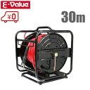 E-Value エアーホースリール エアホースリール 30m EAR-030 15キロ耐圧用 ワンタッチ(ソケット・カプラ付)[エアーコン…